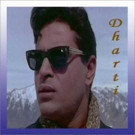 Is Dharti Par - Dharti - Mohammed Rafi - 1970