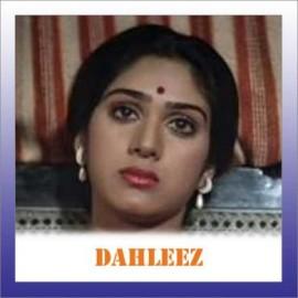 Ek Adhuri Si Mulakaat Hui Thi Jinse  - Mahender Kapoor - Dahleez - 1986