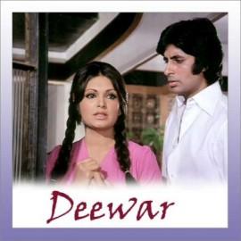 Koi Mar Jaye - Deewar - Asha Bhonsle, Usha Mangeshkar - 1975