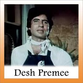 Gore Nahi Ham Kale Sahi - Desh Premee - Asha Bhonsle, Laxmikant - 1982