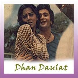 Jeena Kya Aji - Dhan Daulat - Asha Bhonsle, Master Raju, Kishore Kumar  - 1980