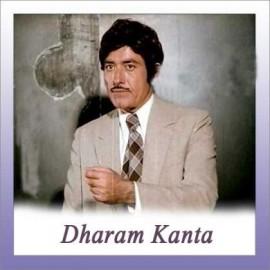 Duniya Chhoote Yaar Na Chhoote - Dharam Kanta - Bhupinder Singh - 1982