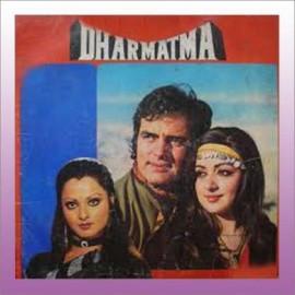 Tere Chehre Mein Woh - Dharmatma - Kishore Kumar - 1975
