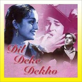 Yaar Chulbula Hain - Dil Deke Dekho - Asha Bhosle-Mohd. Rafi - 1959
