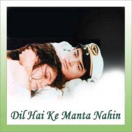 Adaayen Bhi Hain - Dil Hai Ke Manta Nahin - Anuradha Paudwaal-Kumar Sanu - 1991