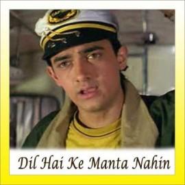 Mainnu Ishq Da Lagya Rog - Dil Hai Ke Manta Nahin - Anuradha Paudwal & Kumar Shanu - 1991