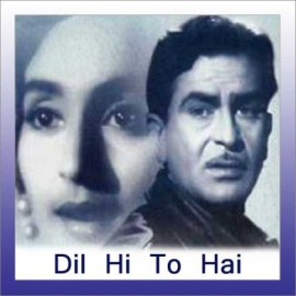 Laga Chunri Mein Daag - Dil Hi To Hai - Manna Dey - 1963