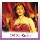 Dayiya Dayiya Re - Dil Ka Rishta - Alka Yagnik- Kumar Sanu- Udit Narayan - 2003