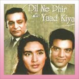 O Main Suraj Hoon - Dil Ne Phir Yaad Kiya - Asha Bhosle, Mohd.Rafi - 1966