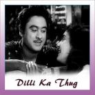 C A T Cat Mane Billi - Dilli Ka Thug - Asha Bhosle-Kishore Kumar - 1958