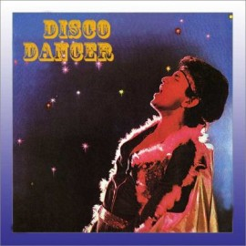 Goron Ki Na Kalon Ki - Disco Dancer - Suresh Wadkar - 1982