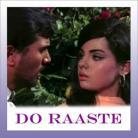 Ye Reshmi Zulfe - Do Raaste - Mohhamad Rafi - 1969