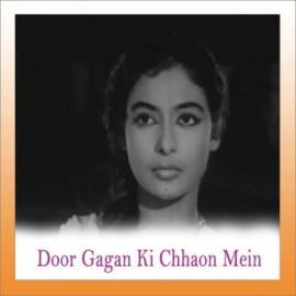 Aa Chal Ke Tujhe - Door Gagan Ki Chhaon Mein - Kishore Kumar - 1964