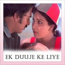 Mere Jeevan Saathi   - Ek Dooje Ke Liye - S.P. Balasubramaniam - 1981