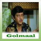Ek Din Sapne Mein - Golmaal (Old) - Kishore Kumar-Amit Kumar - 1979