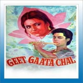 Main Wahi Darpan Wahi - Geet  Gata Chal - Aarti Mukherjee - 1975