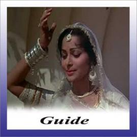 Gata Rahe Mera Dil - Guide - Lata Mangeshkar - Kishore Kumar - 1965