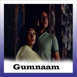 Gumnaam Hai Koi - Gumnaam - Lata Mangeshkar - 1965