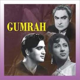 IN HAWAON MEIN IN FIZAON MEIN - Gumrah - Mahendra Kapoor, Asha Bhosle - 1963