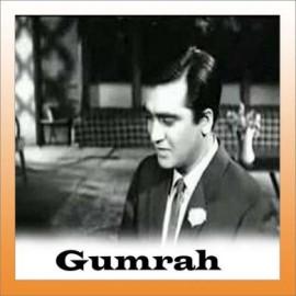 Aaja Aaja Re - Gumrah (1963) - Asha Bhosle, Mahendra Kapoor - 1963