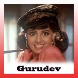 Jaipur Se Nikli Gadi - Gurudev - Asha Bhosle. Shailendra Singh - 1992