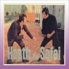 Pine Walon Ke Pine - Haath Ki Safai - Kishore Kumar - 1974