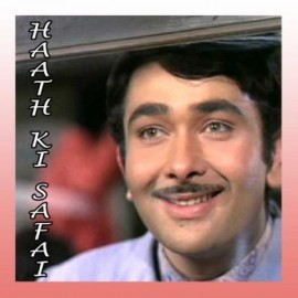 TUMKO MOHABBAT HO GAI HAI HUMSE - Haath Ki Safai - Kishore Kumar, Haath Ki Safai - 1974
