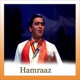 Neele Gagan Ke Tale - Hamraaz (Old) - Mahendra Kapoor - 1967