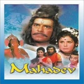 Darshan Do - Har Har Mahadev - Lata Mangeshkar - 1974