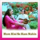 Aa Dil Kya Mehfil Hai Tere Kadmon Mein - Hum Kisi Se Kam Nahin - Kishore Kumar-Ganguly - 1977