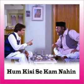 Chand Mera Dil - Hum Kisi Se Kam Nahin - Mohd. Rafi - 1977
