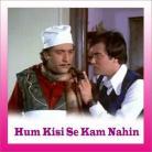 HAI AGAR DUSHMAN - Hum Kisi Se Kam Nahin - Asha Bhosle, Mohd.Rafi - 1977