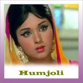 HAYE RE HAYE NEEND NAHI AAYE - Humjoli - Lata Mangeshkar, Mohd.Rafi - 1970