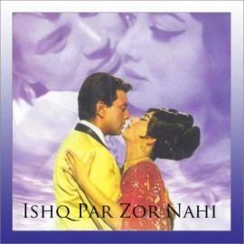 YE DIL DEEWANA HAI - Ishq Par Zor Nahi - Mohd.Rafi, Lata Mangeshkar - 1970