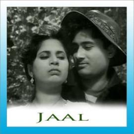 Ye Raat Ye Chandni - Jaal - Hemant Kumar - 1952