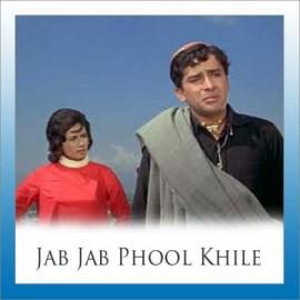 Yeh Sama Sama Hai Ye Pyar Ka - Jab Jab Phool Khile - Lata Mangeshkat - 1965
