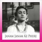 Zara Samne To Aao Chhaliye - Janam Janam Ke Phere - Lata Mangeshkar - 1957
