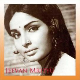 JHILMIL SITARON KA - Jeevan Mrityu - Mohd.Rafi, Lata Mangeshkar - 1970
