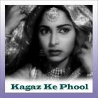 Waqt Ne Kiya - Kaagaz Ke Phool - Geeta Dutt - 1959