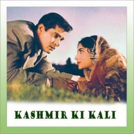 Deewana Hua Badal - Kashmir Ki Kali - Asha Bhosle-Rafi - 1964