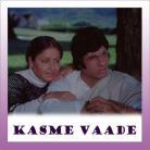 Aati Rahengi Bahare - Kasme Vaade - Kishore Kumar, Amit Kumar, Asha Bhosle - 1978