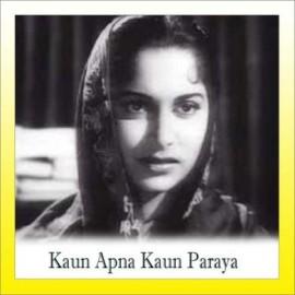 Allah Kare Main Bhi - Kaun Apna Kaun Paraya - Asha Bhosle-Shamshad Begum-Chorus - 1963