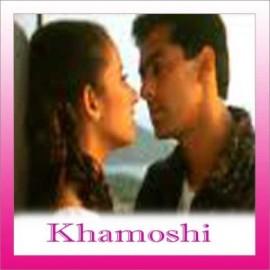 Aaj Main Upar - Khamoshi - Kavita Krishnamurthi-Kumar Sanu. - 1996