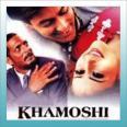 Baahon Ke Darmiyan - Khamoshi - Alka Yagnik & Hariharan - 1996