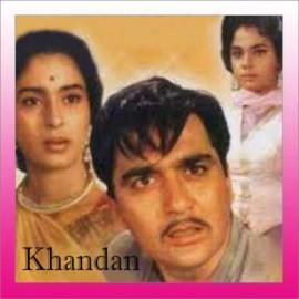 Tumhi Mere Mandir - Khandaan - Lata Mangeshkar - 1965