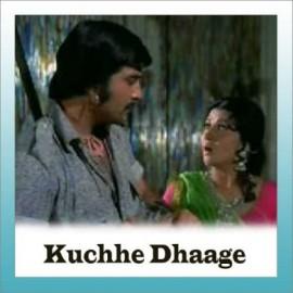 Mere Bachpan - Kacche Dhaage - Lata Mangeshkar - 1973