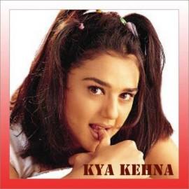 Ae Dil Tu Laya Hai Bahar - Kya Kehena - Kavita Krishnamoorthy & Hariharan - 2000