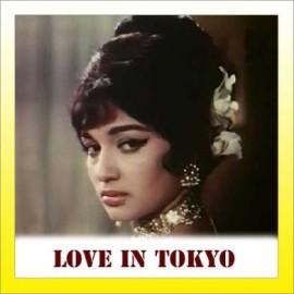 Le Gayi Dil Gudiya                           - Love In Tokyo - Mohd. Rafi - 1966