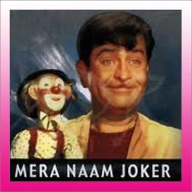 Ey Bhai Zara Dekh Ke Chalo - Mera Naam Joker - Manna Dey - 1970