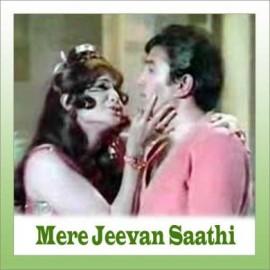 Aao Na Remix - Mere Jeevan Saathi - Asha Bhosle - 1972
